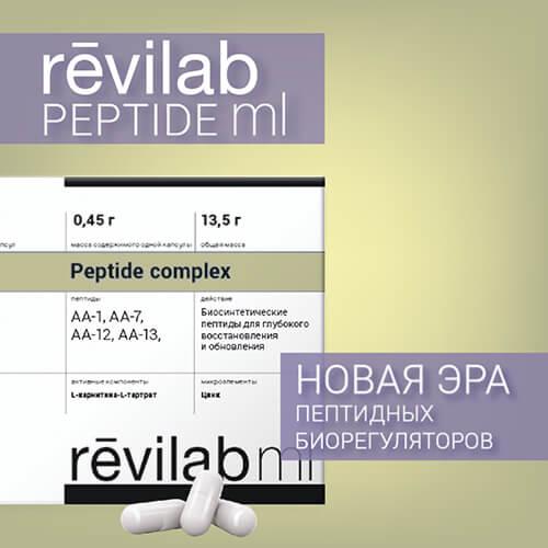 Пептиды биорегуляторы 15 если ввести стероиды и пить трибулис